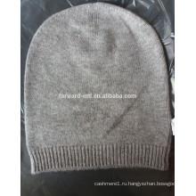 супер мягкой кашемир унисекс шапки и шляпы для мужчин и женщин