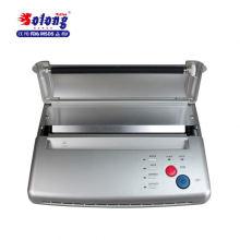 Solong Tattoo Best Design Copier Maker Professional Tattoo Thermal Transfer Machine
