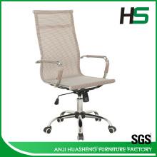 Tela ergonómica para cubrir la silla de oficina