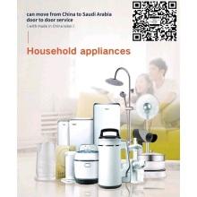 Shipping of household appliances to Saudi Arabia