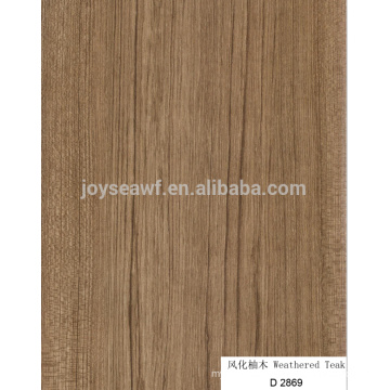 JSXD2869 Hoja HPL / Formica / Laminado compacto / Laminado decorativo