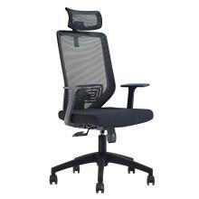 Эргономичное офисное сетчатое кресло для персонала с подставкой для ног