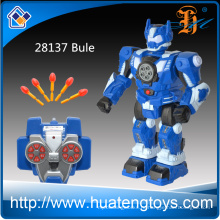 Многофункциональный робот для детей