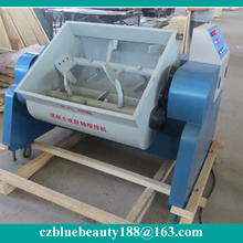 New Design Double-horizontal shafts concrete test mixer