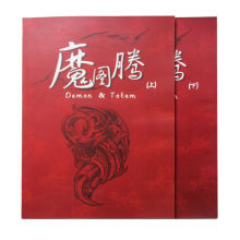The Hot Sales Tattoo Stencil Designs Book for Promotion