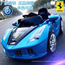 Ferrari Electric Cars Kids Christmas Gift
