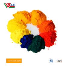 Dyes and Pigments Light Fast Rose Toner-2 P. V. 1