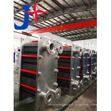 Échangeur de chaleur à plaques API Sigma M106 avec Ss304/316L
