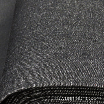 High Quality Wholesale Spandex Stretch Denim
