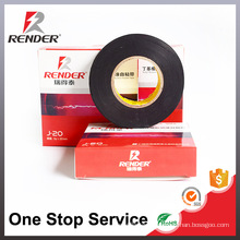 Insulation Materials Elements PVC Tape Adhesive, Self Adhesive Tape