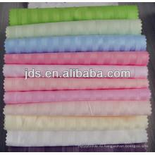 40 * 40s полоса окрашенная хлопчатобумажная ткань