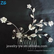 Красивый цветок для новобрачных гребень полный кристалл дамы волосы ювелирные изделия гребень волос гребень для девочек
