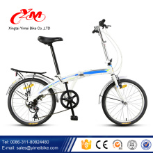 Alibaba hot sale best value folding bike/collapsible bikes lightweight/20 inch steel folding bike