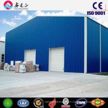 Almacén de estructura de acero de bajo costo (SSW-21)