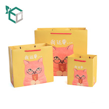 Personalized Shy Cat With Glasses Customized Paper Bag
