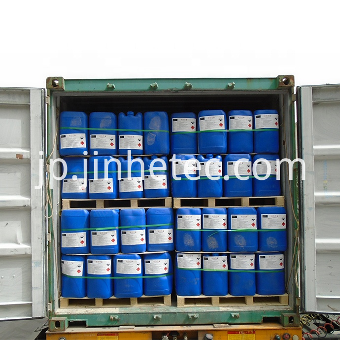 Industrial & Food Grade Acetic Acid 99.8%