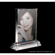 Crystal Glass Photo Frame (JD-XK-076)