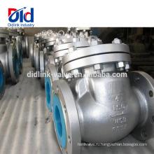 Cf8 Производитель парового шара Тип впускного патрубка высокого давления Анси Литая сталь 4-дюймовый поворотный обратный клапан