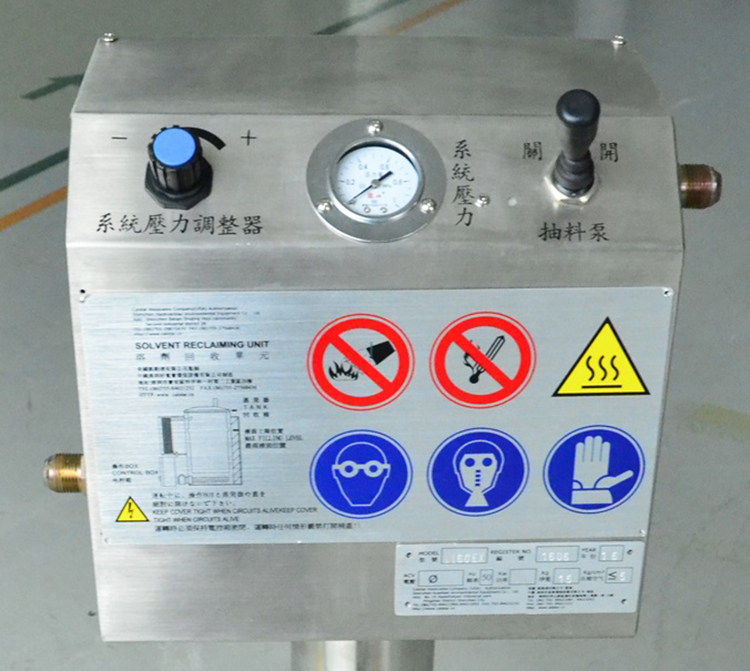 Automatic Feeding Device in Seoul