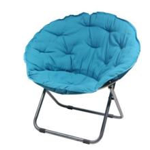 Leisure Moon Chair Portable Comfortable Folding Chair