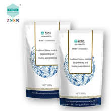 Medicina china para prevenir y tratar la gripe aviar, la gripe aviar, la gripe aviar, la IAAP