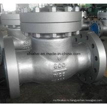 Обратный клапан с фланцем Wcb стандарта ANSI