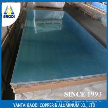 5083 Aluminum Sheet Metal