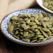 Green Shine Skin AA Pumpkin Kernel Seeds