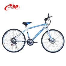 Алибаба горячие продажи велосипеды горный велосипед/горный велосипед полный подвески продажа/26 дюймов фиолетовый цвет горный велосипед