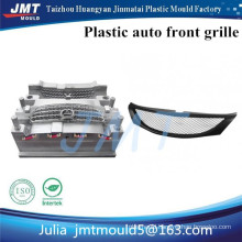 Huangyan auto front grille well designed and high precision plastic injection mould factory with p20 steel