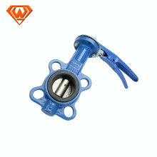 NEW hydraulic actuator valve butterfly
