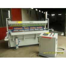 Полностью автоматическая машина для гибки пластиковых листов