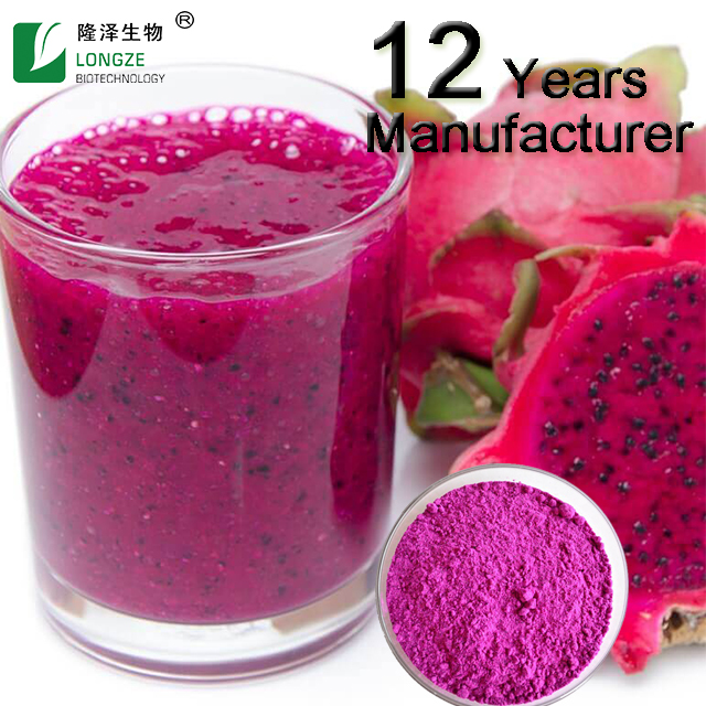 red dragon fruit powder (4)