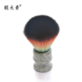 Brocha de barba para hombre Pure Badger Shaving Brush