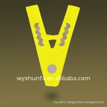 Safety vest for Children ,kids vest