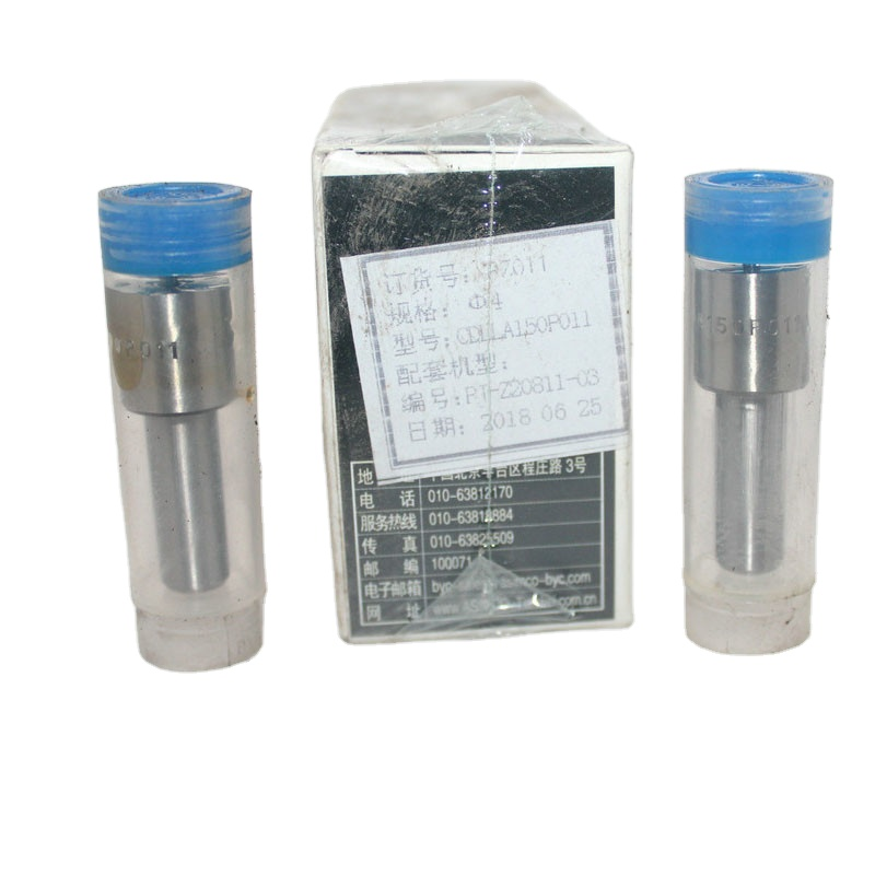 Fuel Injector 2