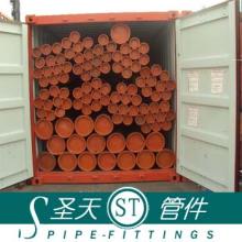 Oil Casing Tube