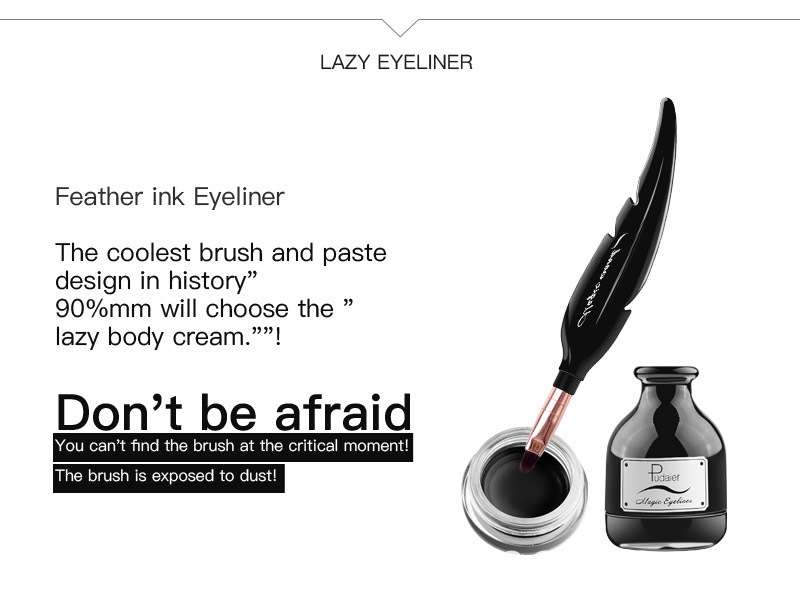 Feather Ink Eyeliner 4