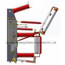 Interruptor de interrupción de carga de alto voltaje para interiores, mejor elección-Yfzn35-40.5 (estándar)