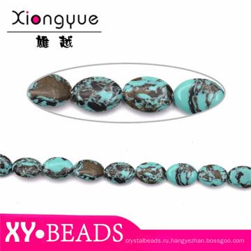 Китайский цвета драгоценных камней AAA класса синий Semi драгоценные шарики онлайн