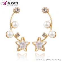 91229 Fashion Charm Luxury CZ Diamond 18k Gold Color Imitation Jewelry Earring with Stars and Pearls