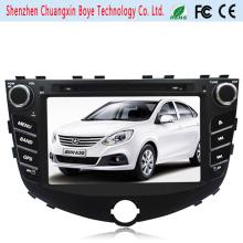Auto Media System Auto DVD Spieler für JAC A30