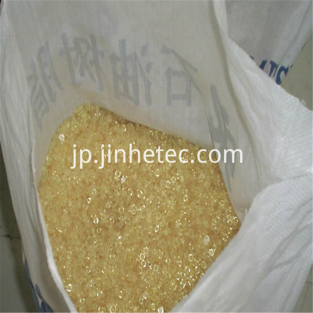 C5 C9 Petroleum Resin (118)