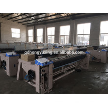 Hochgeschwindigkeits-Luftdüsenwebmaschine HYXA-9100/Luftdüsenwebmaschine/Luftdüsen-Power-Webmaschine