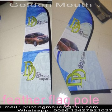 Flags Feather Double dengan Base Cross