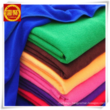 aquis microfiber towel wholesale , suede micfiber towel with fashionable