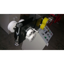 Venetian Aluminum Blinds Machines (SGD-M-1014)