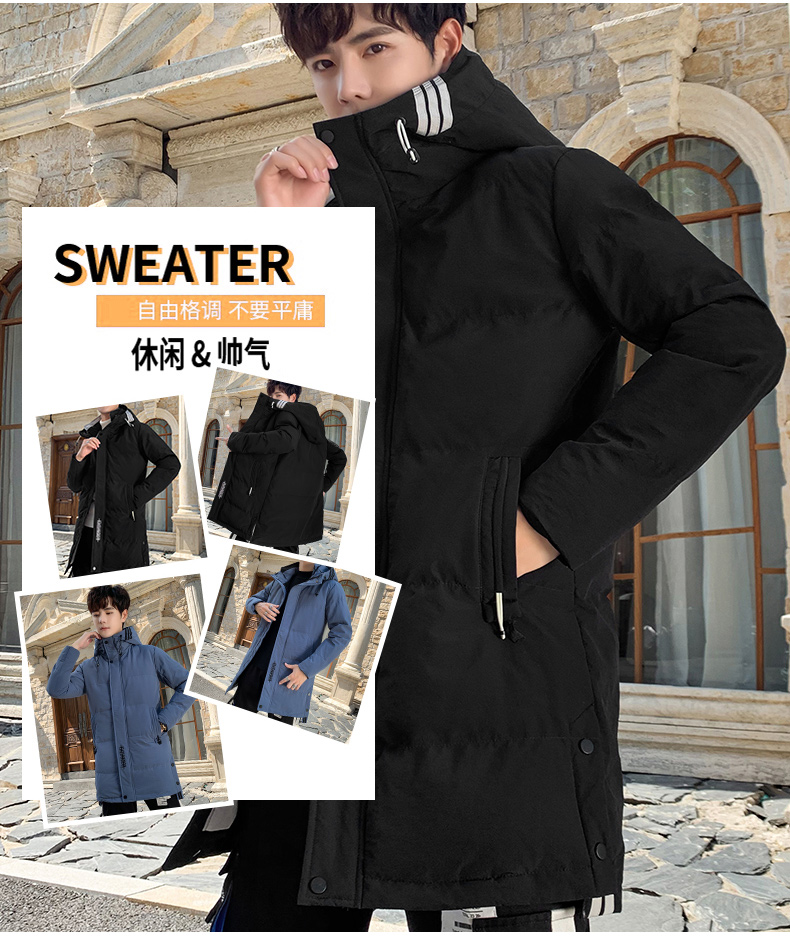 Men's Windproof Coat