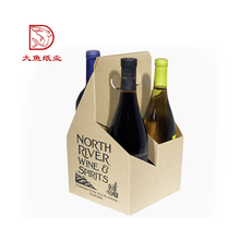 Oem newest decorative corrugated paper wine gift box