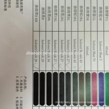 SOLVENT BROWN 43/solvent brown 2RL